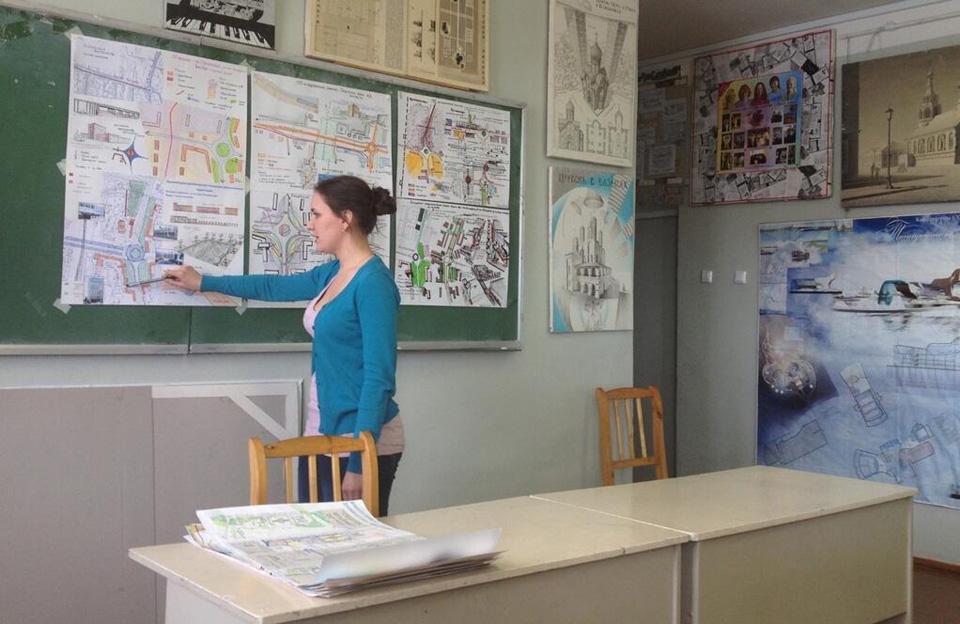 Кафедра дизайна НовГУ