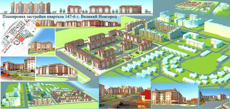 Визуализация микрорайона Псковского жилого района с сайта delpart.ru