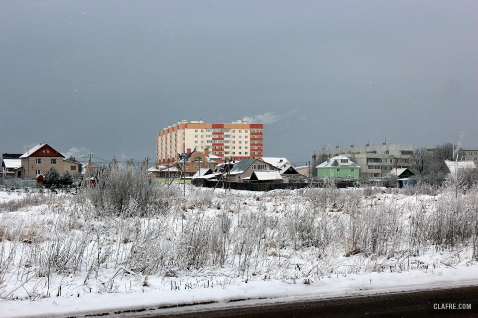 Григорово