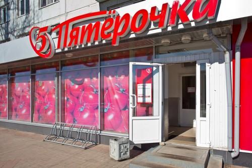 Велостоянка у магазина «Пятёрочка» на улице Попова