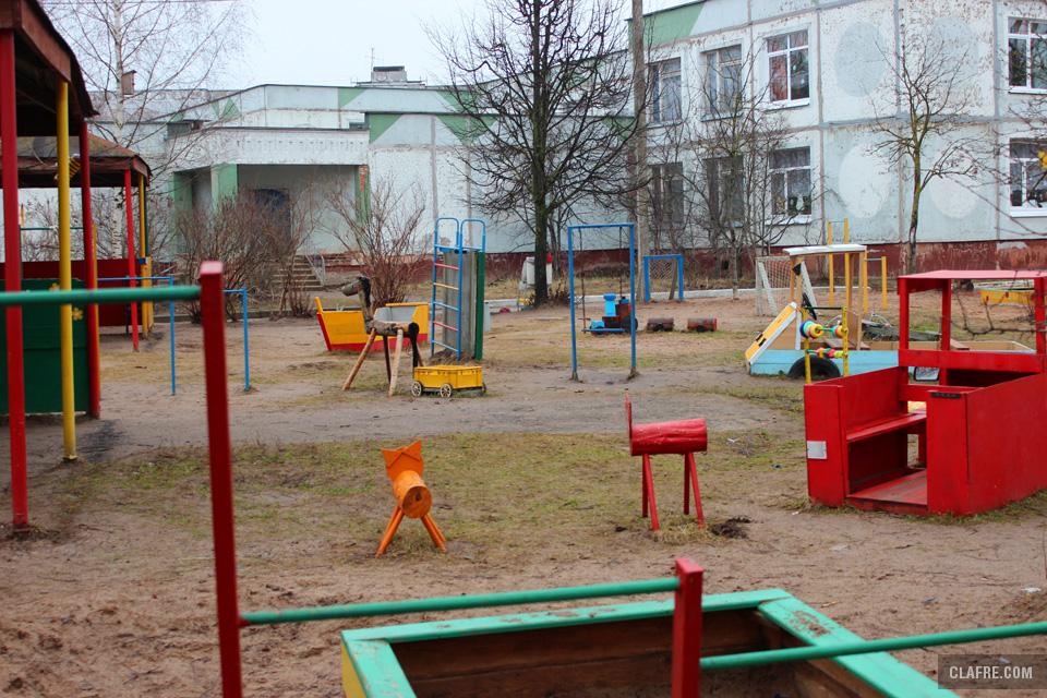 Детский сад на Зелёной улице