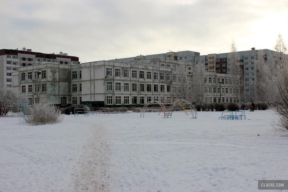 Школа № 34