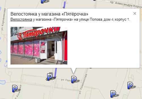 Велокарта Великого Новгорода