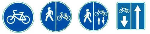 Новые дорожные знаки 2014 года для велосипедистов