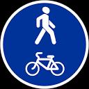 совмещенная велопешеходная дорожка
