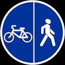 разделенная велопешеходная дорожка