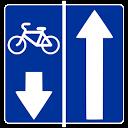 дорога с полосой для велосипедистов