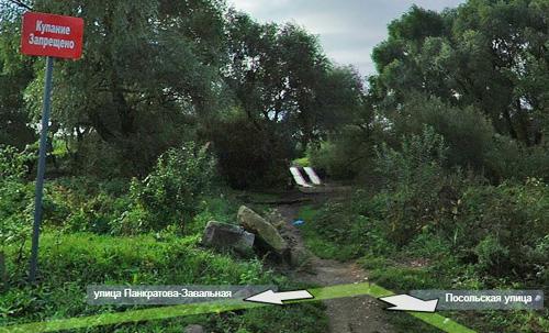 Мост через ручей Тарасовец