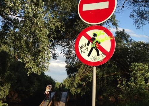 Запрещающие знаки перед мостом через ручей Тарасовец