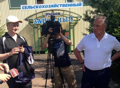 Губернатор Сергей Митин