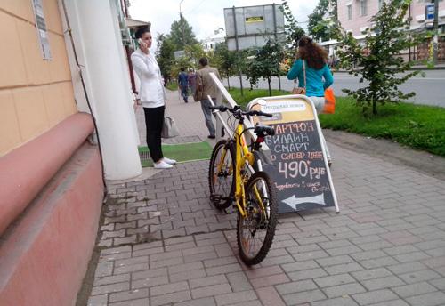 Велосипеды пристёгивают к перилам пандусов