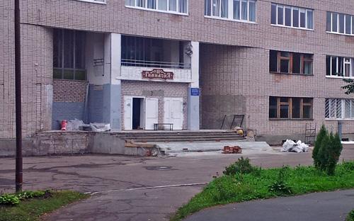 Ремонт крыльца второй гимназии