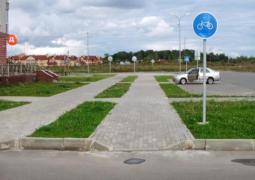 При понижении бордюрного камня велодорожку перепутали с тротуаром