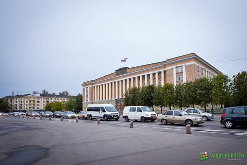 Здание Правительства Новгородской области в День без автомобиля