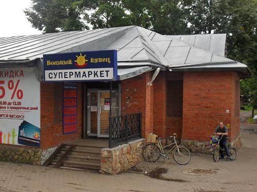 Велопарковка у магазина в Старой Руссе