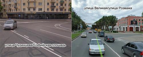Рассматриваемый перекрёсток по схеме движения схож с  перекрёстком улиц Великая и Розважа