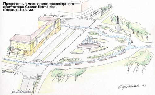 Предложения московского транспортного архитектора с велодорожками