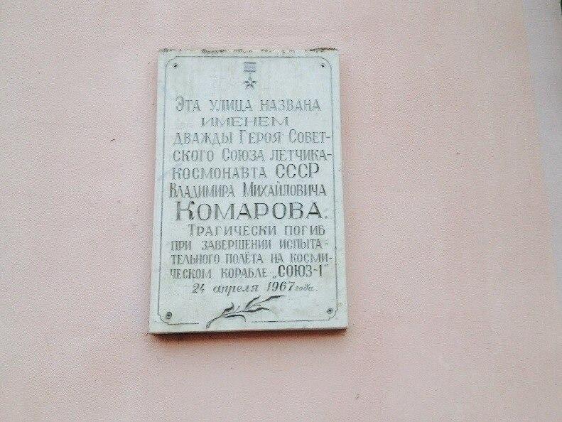 Табличка на улице Тихвинской