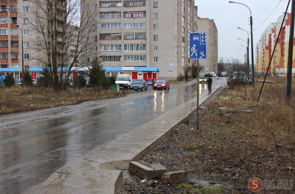 Проезд и тротуар к микрорайону Луговой