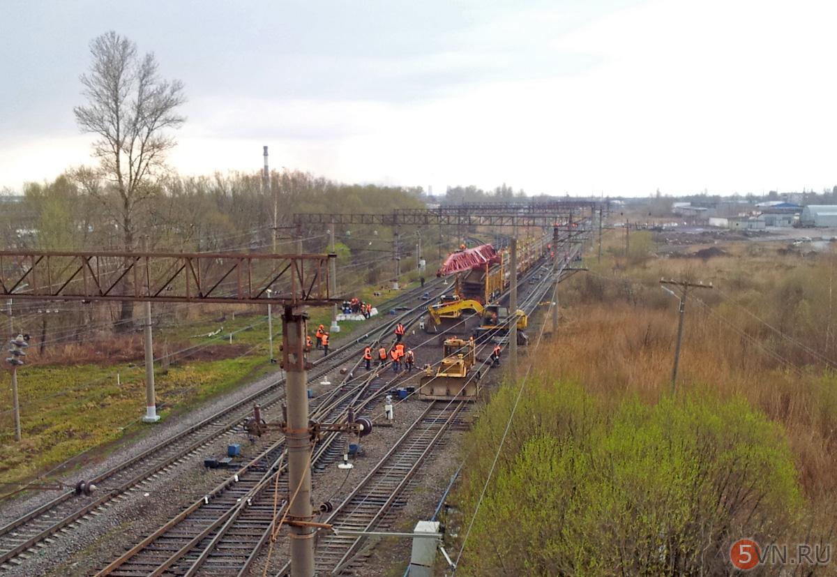 Ремонт железнодорожных путей в Великом Новгороде