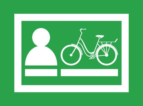 Карточка велосипедиста