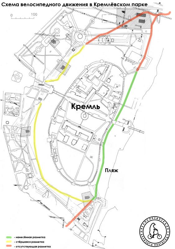 Схема велосипедного движения в Кремлёвском парке