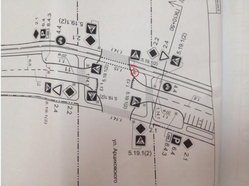 Ошибка в установке знака пешеходного перехода