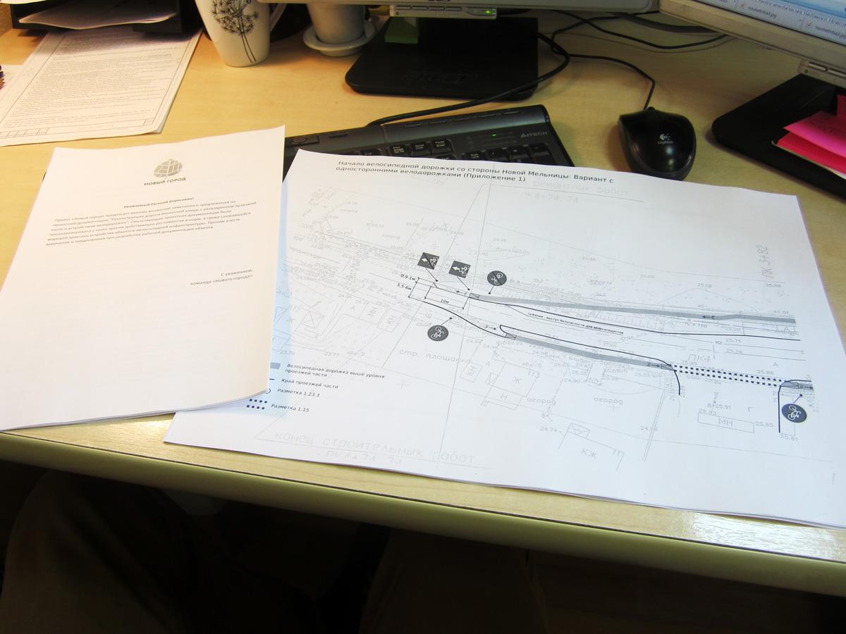 Замечания по проектной документации «Реконструкция дороги Нехинской улицы с расширением проезжей части и устройством велодорожки»