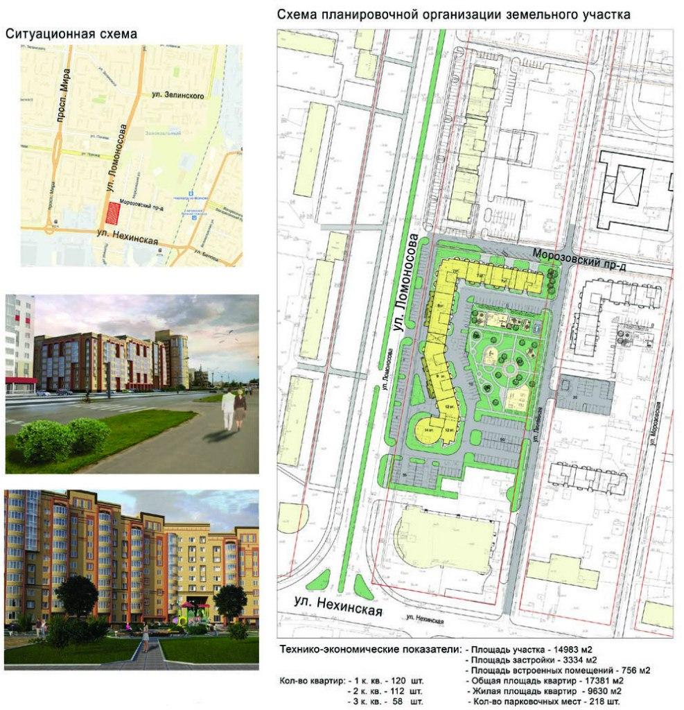 Генеральный план 7 микрорайона Великого Новгорода