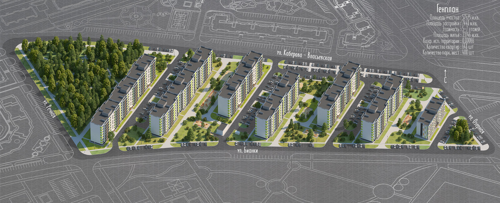 Жилой комплекс Зелёный в Псковском районе