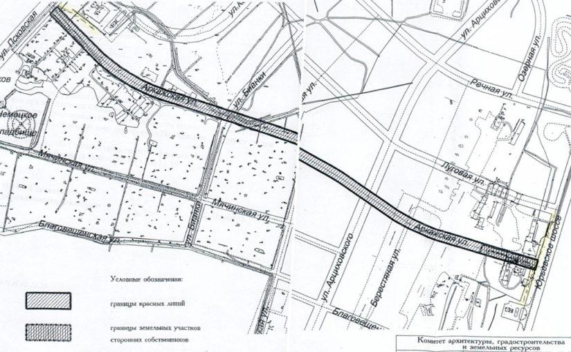 Заказчик и исполнитель строительства улиц Аркажская и Арциховского изучат возможность создания велосипедной инфраструктуры