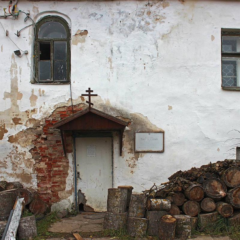 Церковь Ильи Пророка на Славне