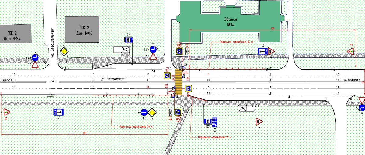 До конца года в Завокзальном районе на Нехинской улице установят светофор