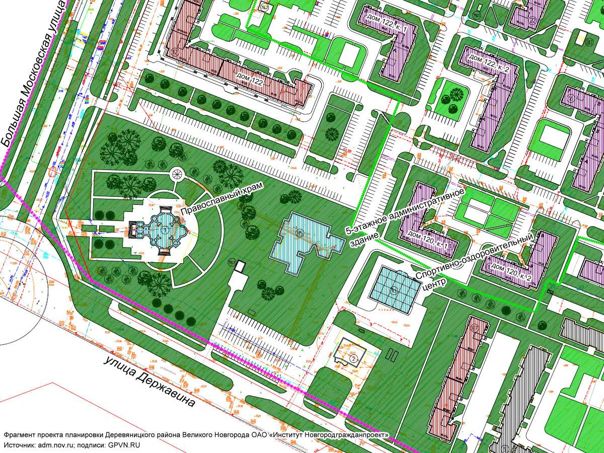 Проектом планировки Деревяницкого района Великого Новгорода. Фрагмент