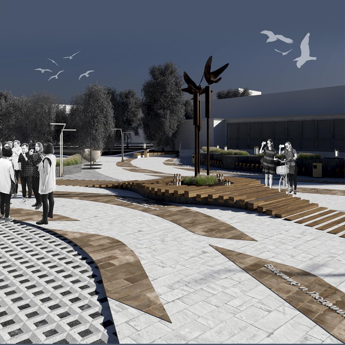 Сквер «Любовь и голуби»