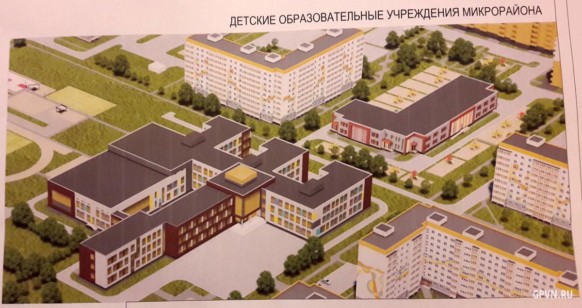 Школа и детский сад