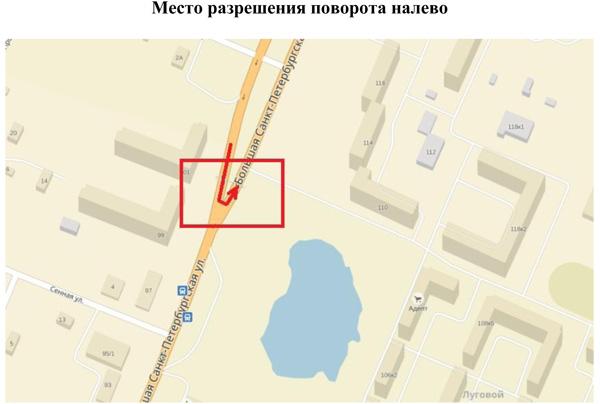 Разворот на Большой Санкт-Петербургской улице