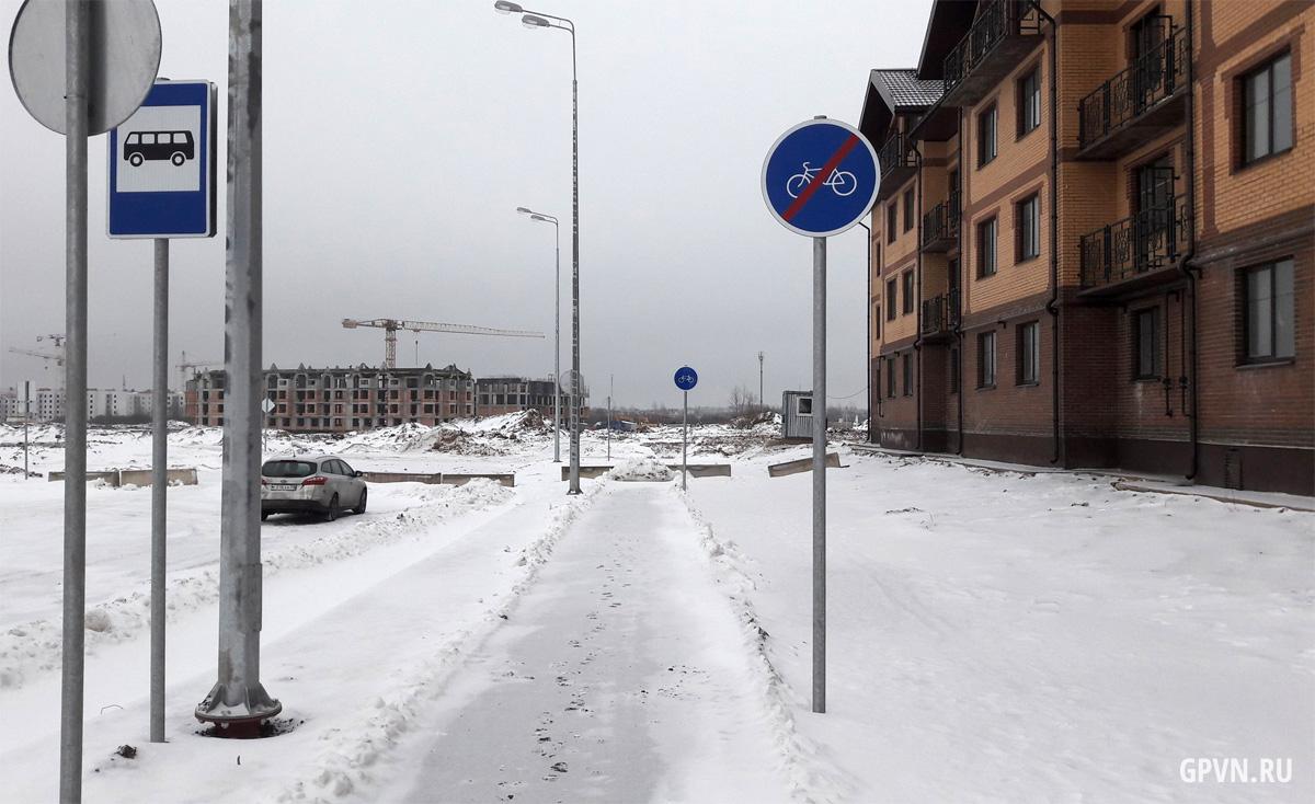 Улица Арциховского
