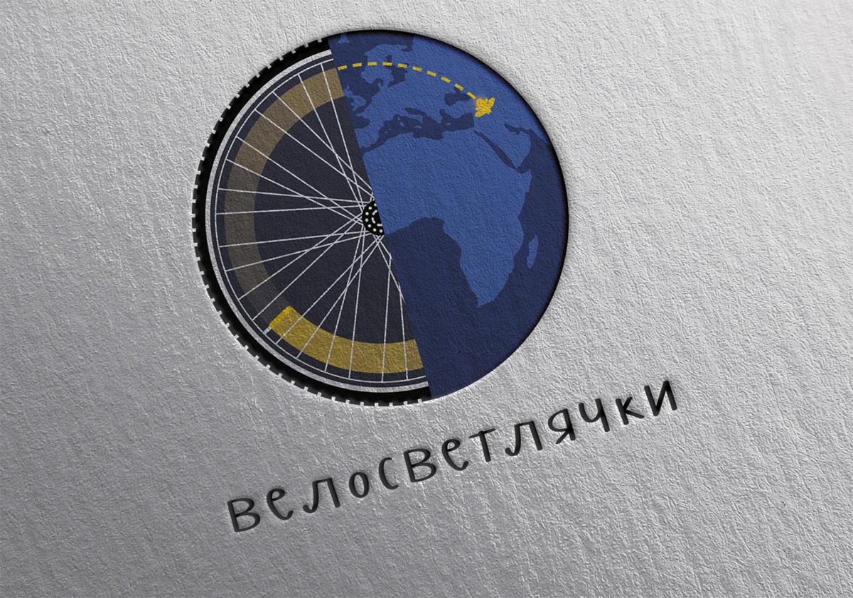 Велосветлячки в Великом Новгороде