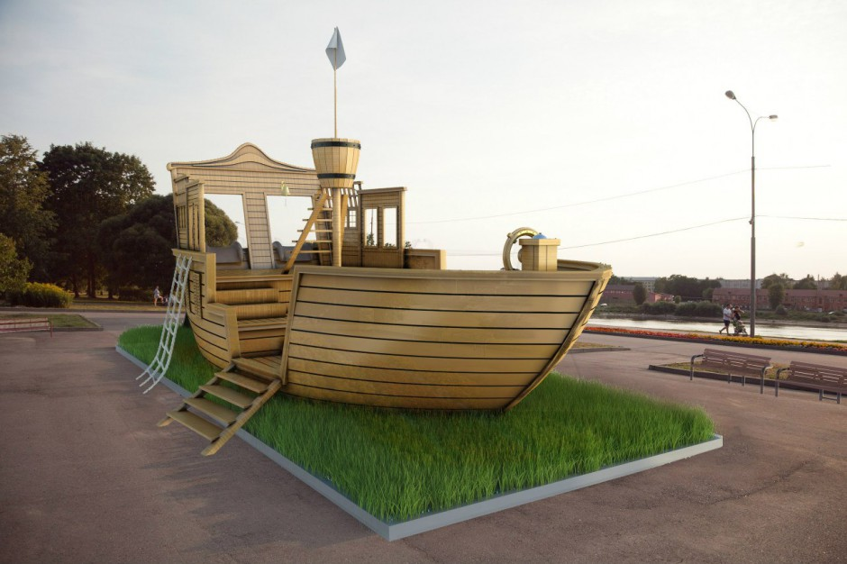 Детская площадка на набережной Александра Невского