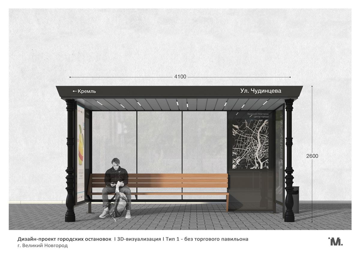 Проект автобусных остановок