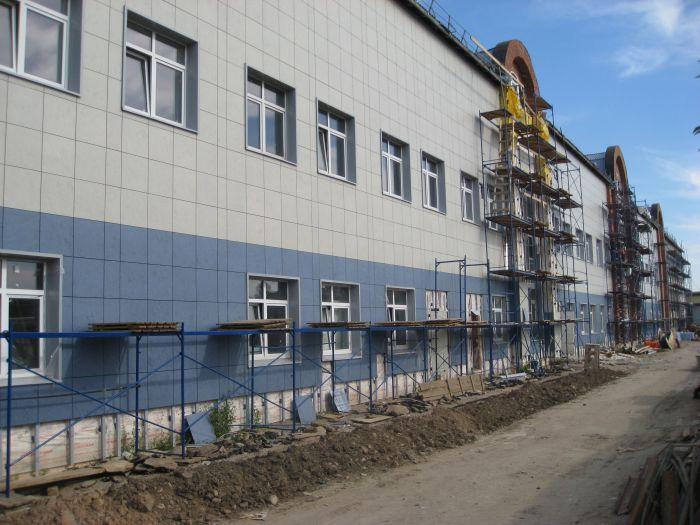 Государственный архив Новгородской области