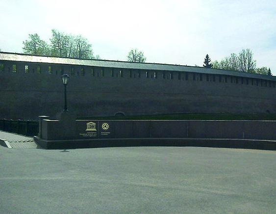 Знак ЮНЕСКО