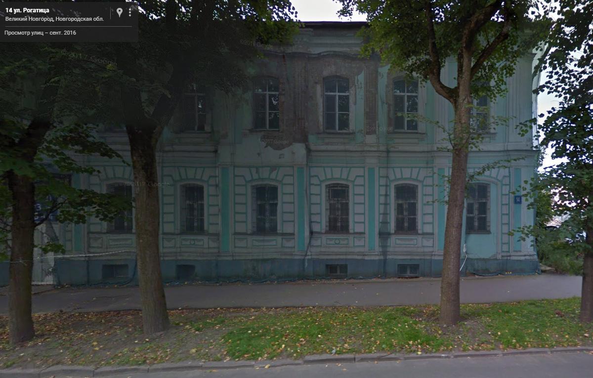 Дом Кобызской