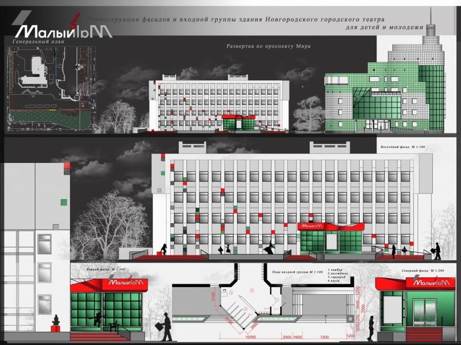 Проект 2012 года