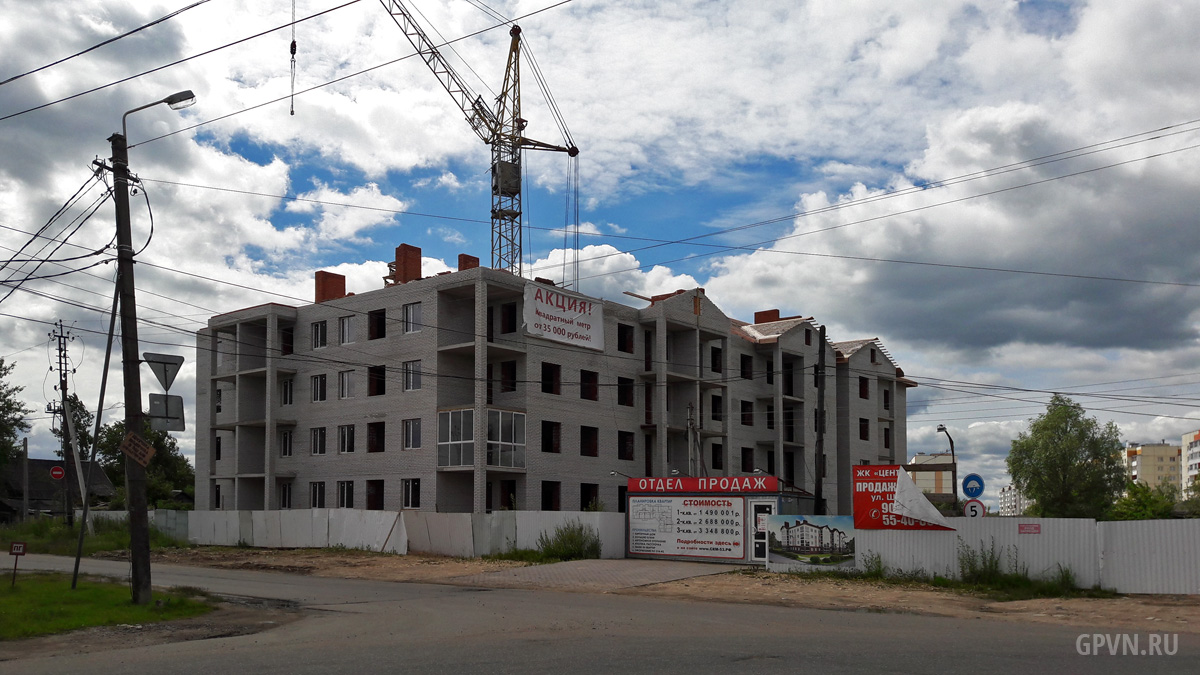 Улица Шимская, дом 43