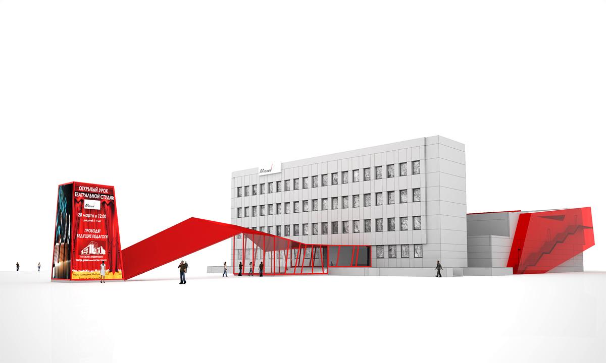 Эскизный проект театра «Малый»