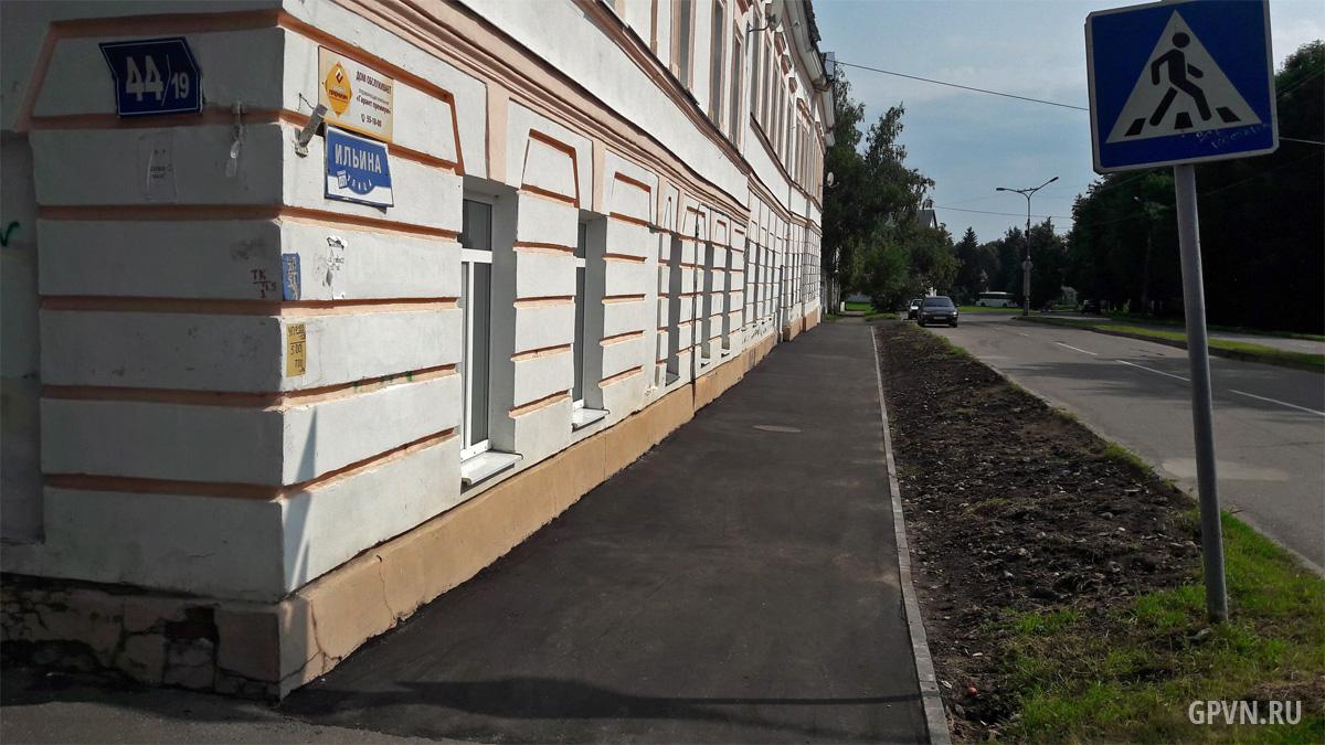 Тротуар на Ильиной улице