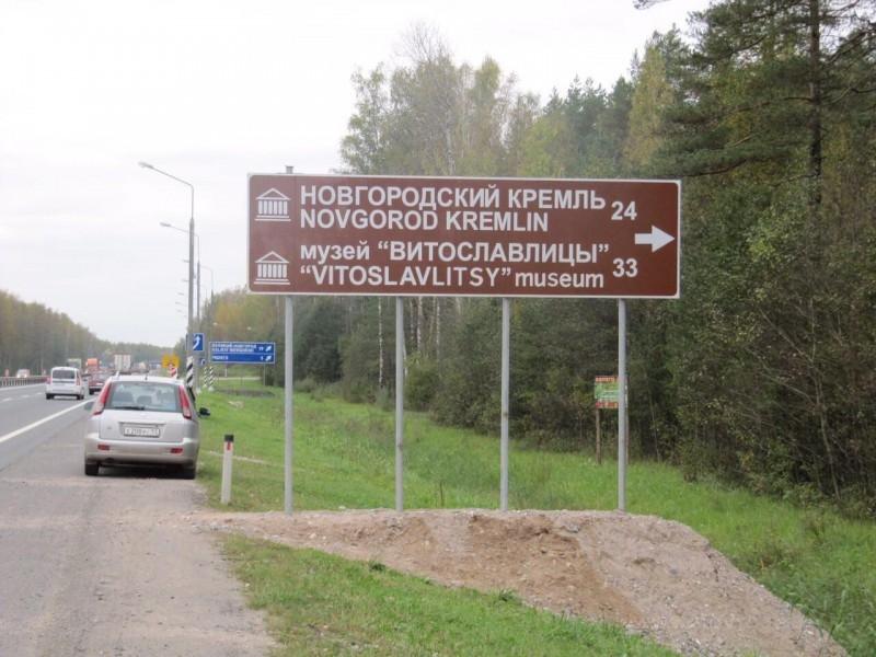 Информационные дорожные знаки