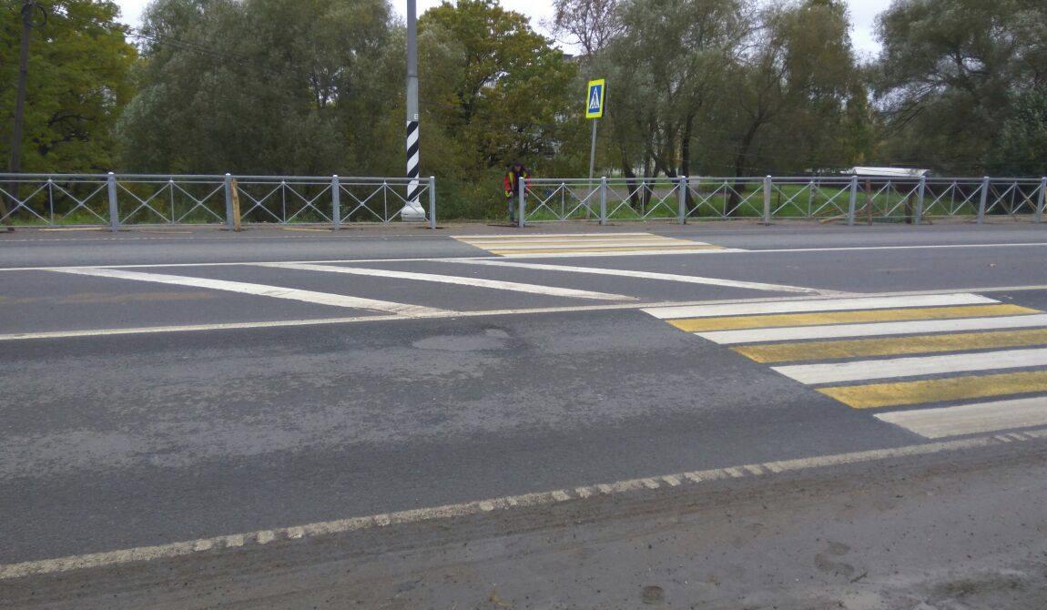 Переход в Панковке